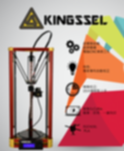 Taiwan KINGSSEL 3D Printer