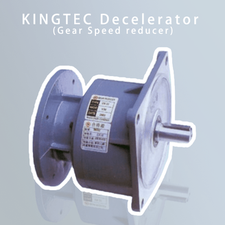 減速機Decelerator (Gear Speed reducer)_v4.p