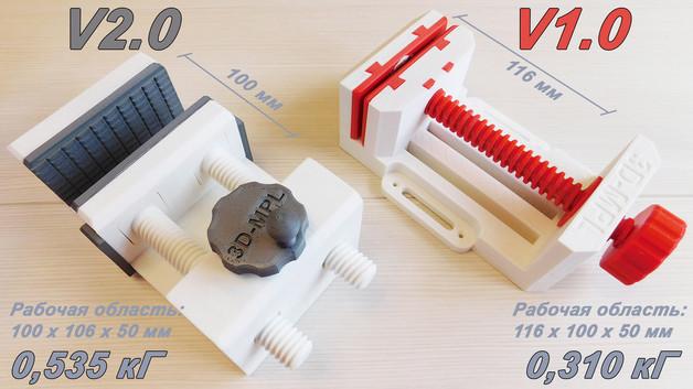 3D Models : 3D-MPL on Thingiverse.