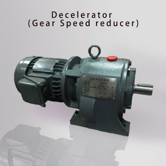 減速機Decelerator (Gear Speed reducer).png
