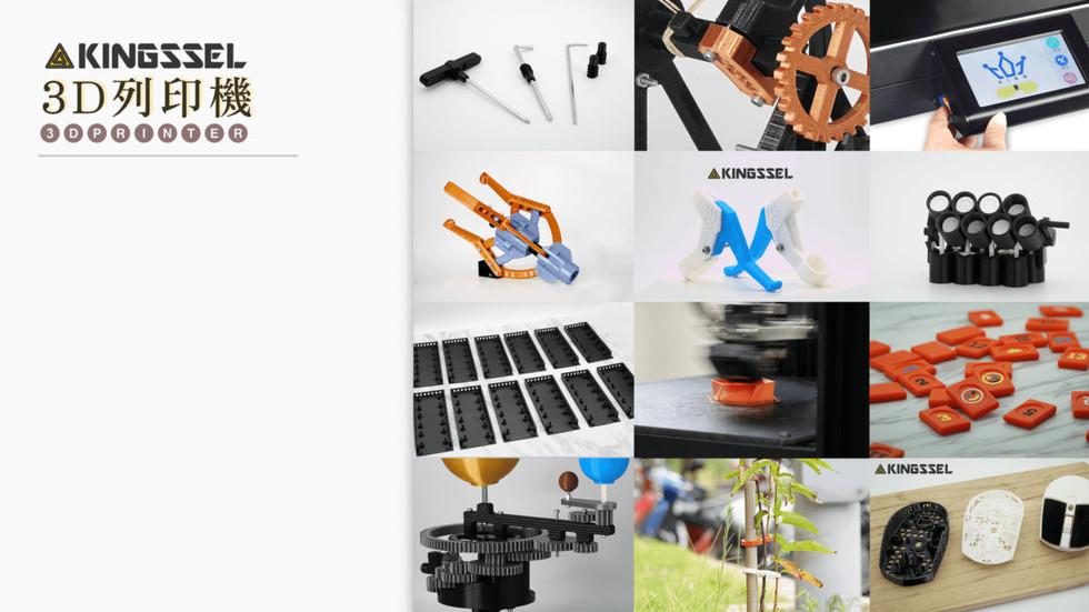 3D列印,代印,3D列印推薦