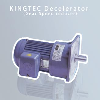 減速機Decelerator (Gear Speed reducer)_v2.p