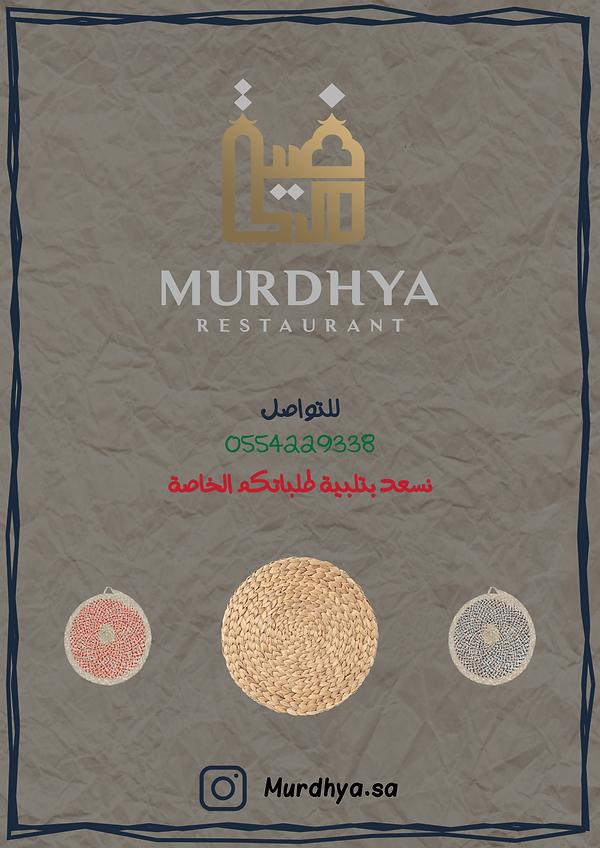 Murdhya Menu-05.png