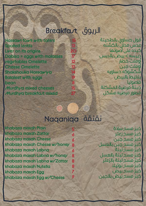 Murdhya Menu123-02.png