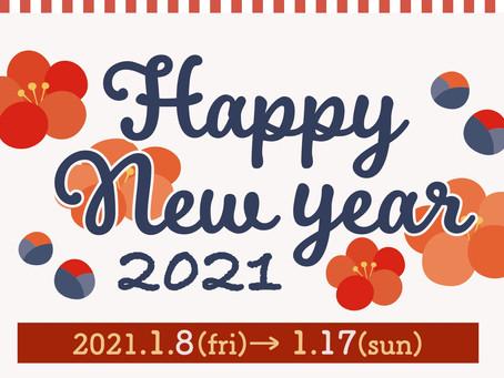 ☆HAPPY NEW YEAR ビンゴ☆