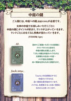 KAGI2.jpg