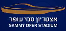 Sammy Ofer Stadium Haifa