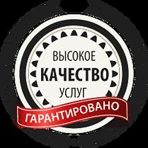 warranty.ru-23543c91f570cc89a2d6f3a0eaf9