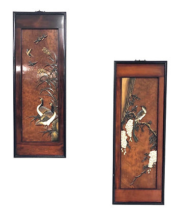 Pair of Wood Panels Made in Taiwan Republic of China