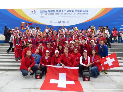 WM 2017 in China - Eröffnungsfeier