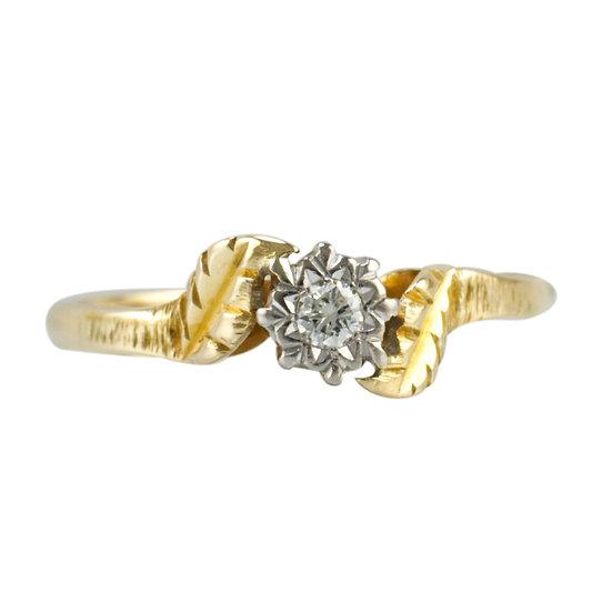 18ct Gold Vintage Ring - SOLD