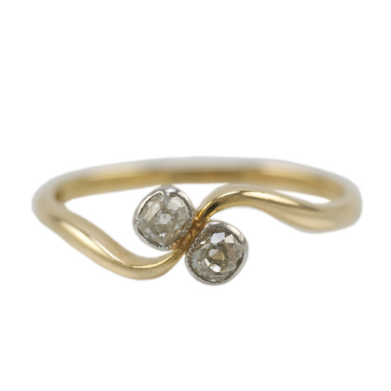 18ct Gold Two Stone Diamond Vintage Ring