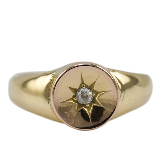 18ct Gold Diamond Ring - SOLD