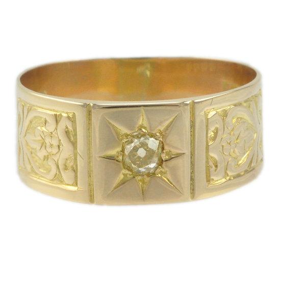 Gentleman's 18ct Diamond ring - RESERVED