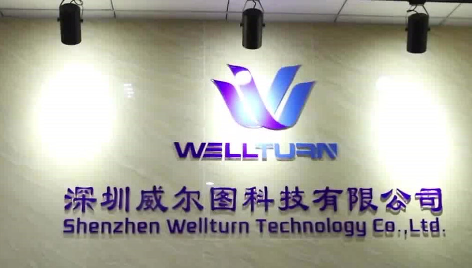 Wellturn Technology Introduction Video