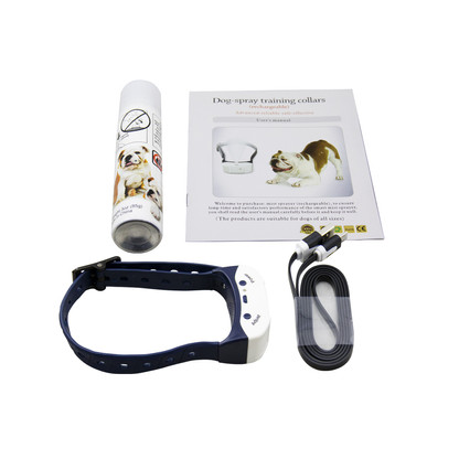 Citronella Dog Collar-JB-S (6).jpg