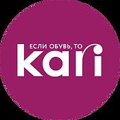 лого кари.png