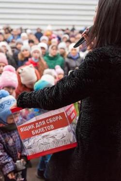 аренда тц акварель чайковский