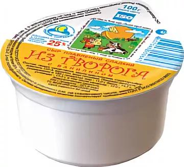 Из творога сыр плавл слад. с ванил. 25% 85г  ст.Кез