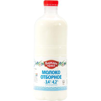 Молоко отбор. 3.4-4.2% бзмж 1.4л Глазов