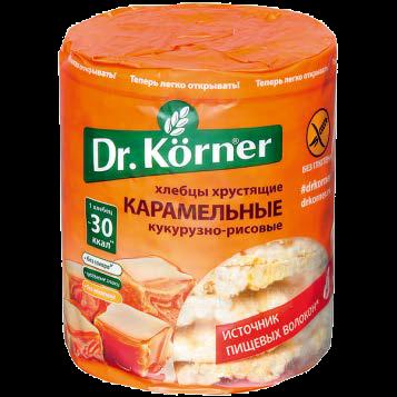 Хлебцы Dг.Korner кукурузно-рисовые карамельные 90г