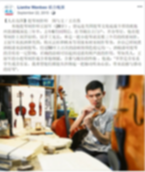 Lianhe Wanbao 2015 Chinese.png