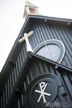 Close-up of Chapel front