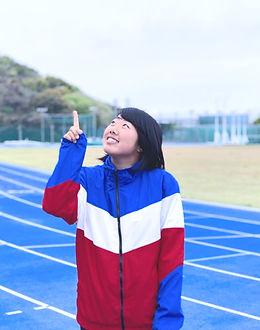 IKEE Hana