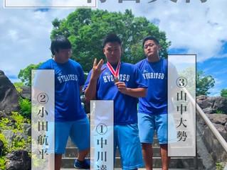 第89回九州学生陸上競技対校選手権大会3日目。男子ハンマー表彰台独占!!!