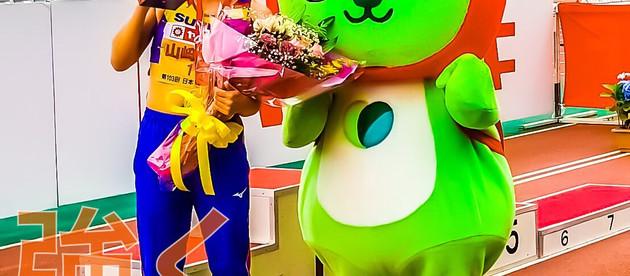 OGの山崎有紀選手が混成日本選手権において、令和初チャンピオン!!!2連覇達成!!!