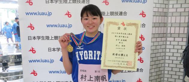 2019日本学生陸上競技個人選手権大会。入賞者多数!!!