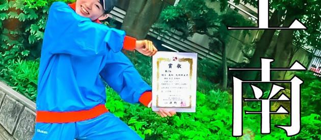 西日本インカレ3日目。女子走幅跳において村上南帆選手が準優勝!!!