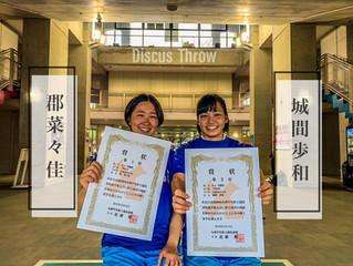 第89回九州学生陸上競技選手権大会。2日目は女子円盤投において4連覇達成!