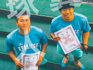 第89回九州学生陸上競技選手権大会。1日目は男子やり投において大会新記録を樹立!!!
