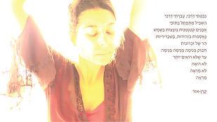 פרסום ספר השירה - מתוך רכות בקונכיה.jpg