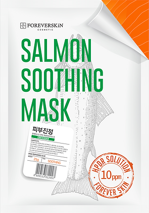 Salmon Soothing Mask (pack of 5)