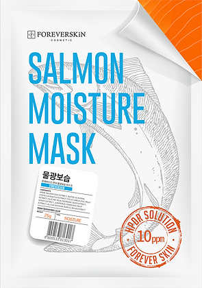 Salmon Moisture Mask (pack of 5)