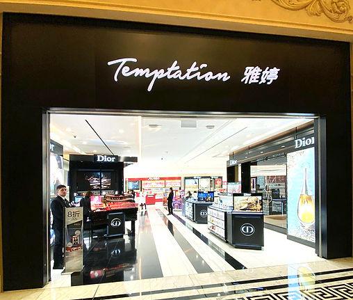 Temptation 1.jpg