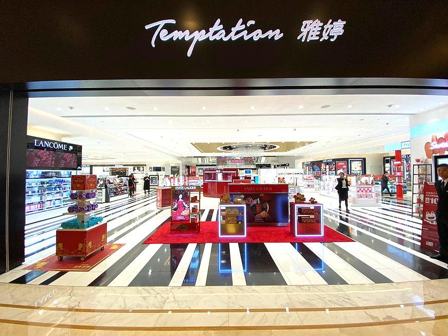 Temptation 3.jpg