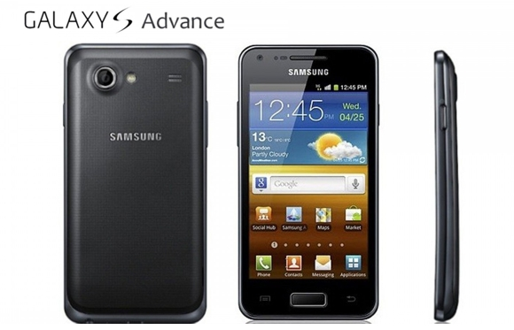 galaxy_s_advance.jpg