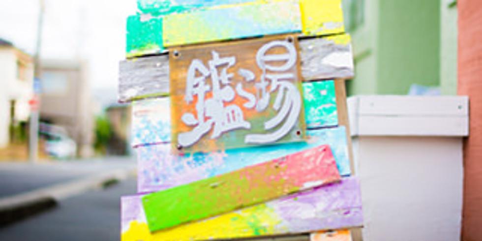ONSSAMONTUR -Philately- Tour「名古屋」