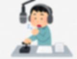 スクリーンショット 2019-10-03 10.25.47.png