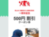 スクリーンショット 2019-08-01 12.12.15.png