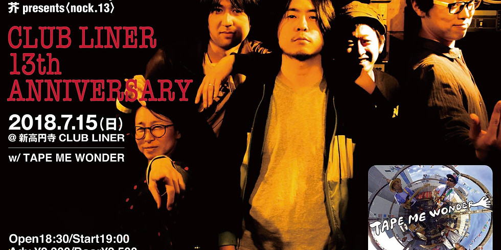 """New Album """"Philatery"""" Release Live 芥 presents〈nock.13〉"""