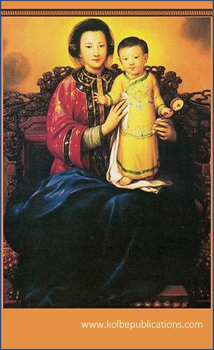 MI Prayer Card in Chinese - O Mary conceived without sin