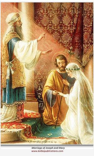 Prayer Card- St.Joseph intercessionary prayer
