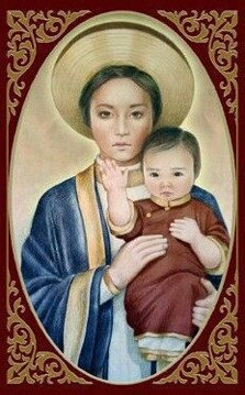 MI Prayer Card in Vietnamese - O Mary conceived without sin