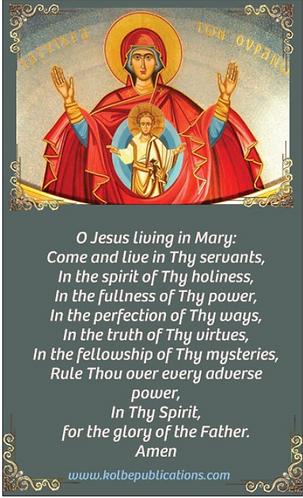 Prayer card- Jesus Living in Mary