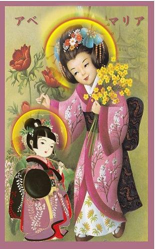 Prayer card-  Traditional  Hail Mary prayer in Japanese for children