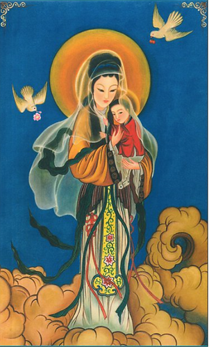 PRAYER CARD- AVE MARIA IN CHINESE AND LATIN